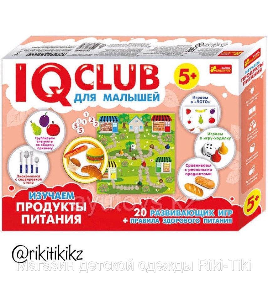 Набор для малышей IQ Club от Ranok Creative