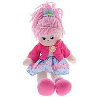 Мягкая игрушка Кукла Земляничка, 30 см