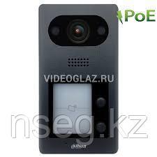 Dahua VTO3211D-P4