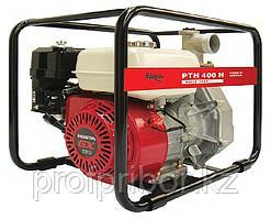 Мотопомпа бензиновая Fubag PTH 400 H высоконапорная  (пожарная)