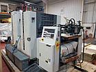 Печатная машина Sakurai 266EZP, 2 краски, А2, с переворотом 1+1, 1998г, 46 мил.отт, фото 3