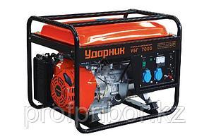Электростанция бензиновая Ударник УБГ 7000