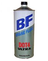 Тормазная жидкость Honda Brake Fluid DOT-4 08203-99938 0.5литра