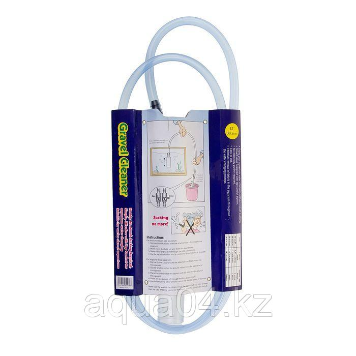 """Gravel Vacuum Cleaner 12"""" Сифон с клапаном, высота 30см (KW)"""