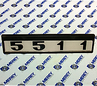 """Надпись двери КамАЗ 5511 (табличка) ОАО """"КАМАЗ"""""""