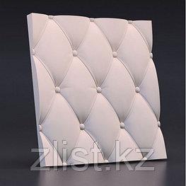 3D гипсовые панели Подушка 18 50х50х2,5 см