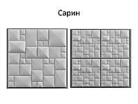 Декоративные гипсовые 3D панели Сарин, фото 3