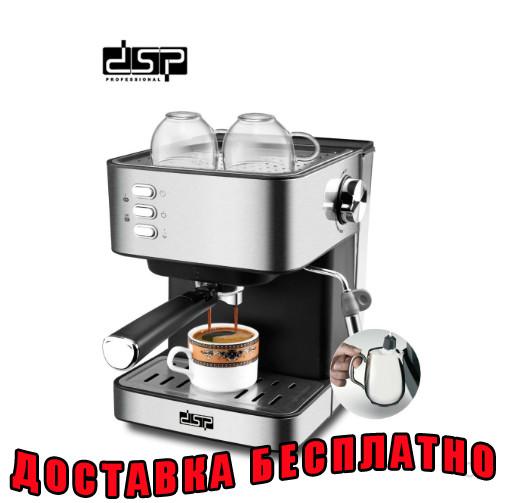 Кофеварка KА3028 - фото 1