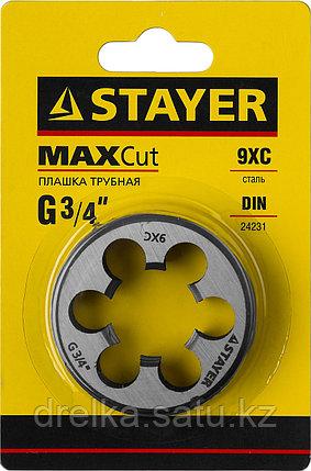 """Плашка круглая ручная STAYER """"MASTER"""", сталь 9ХС, для трубной резьбы G 3/4``, фото 2"""