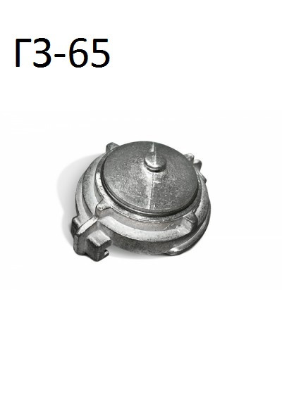 Головка заглушка ГЗ-65