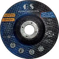 Круг  Шлифовальный диск 125x6