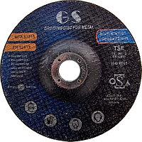 Шлифовальный диск 150x6