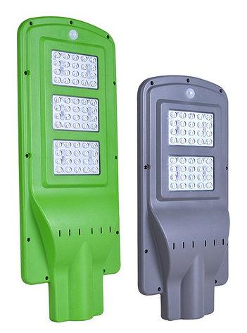 Светильник  на солнечных батареях 40Вт (зеленый корпус ), фото 2