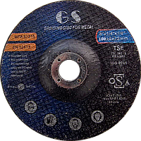 Шлифовальный диск 180x6