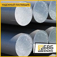 Круг алюминиевый 110,0-250,0 мм АМг5 ГОСТ 21488-97
