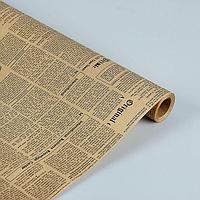 Бумага упаковочная , Газета
