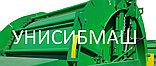 Пресс-подборщик рулонный ПР-145М, фото 3