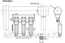 Аппаратные зажимы  3ОАП-500-1