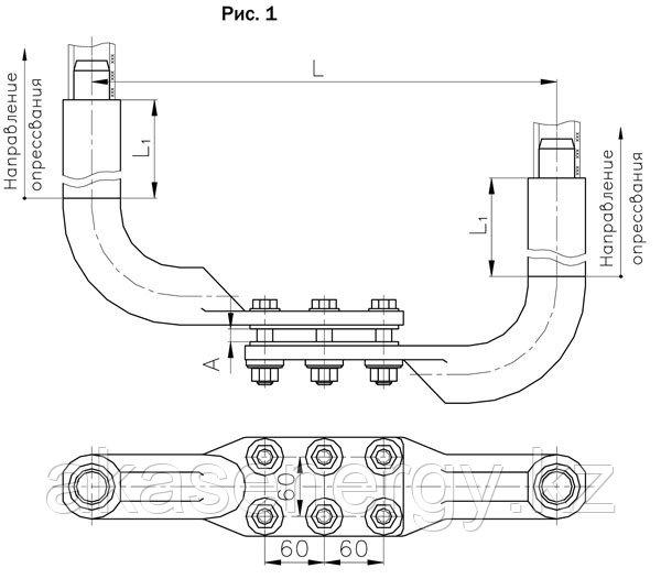 Аппаратные зажимы 2А6АП-500-3, 2А6АП-500-4, 2А6АП-640-1Б, 2А6АП-640-2