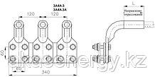 Аппаратные зажимы 3А4А-300-2, 3А4А-400-2, 3А4А-600-2, 3А4А-300-3, 3А4А-400-3, 3А4А-600-3