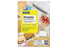 Этикетки самоклеящиеся OfficeSpace, А4, 105 х 99 мм., 6 шт/лист, 100 л.