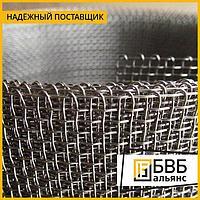 Сетка тканая нержавеющая 1,6 х 0,4 мм 12Х18Н10Т