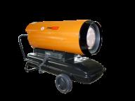 Калорифер дизельный Профтепло ДК-45П с дисплеем