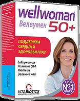 Велвуман 50+ - поддержка для женщин старше 50 лет.