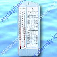 Гигрометр психрометрический ВИТ-2 (15-40°С) сертификат до июня 2023г.