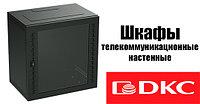 Выпуск навесных телекоммуникационных шкафов серии STI от DKC