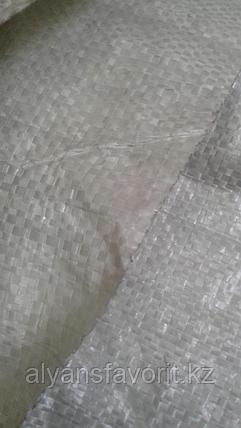 Мешки полипропиленовые (55*105,55*95) (мелкозернистые,крупнозернистые) (для песка,отсев,отруби,комбикорм и тд), фото 2