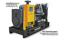 Дизельный генератор ADD110 в открытом исполнении
