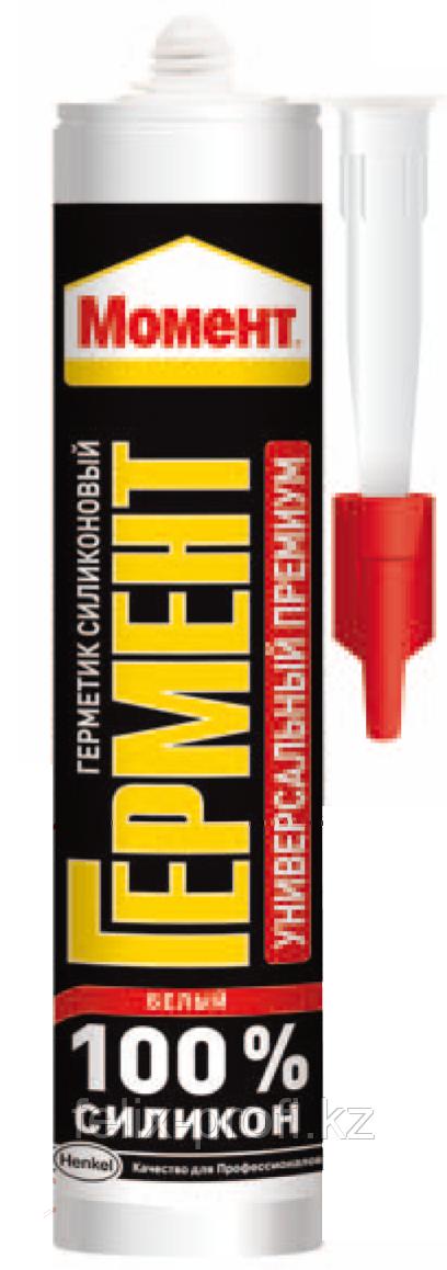 Момент Гермент Универсальный Премиум высококачественный 100% силиконовый герметик (белый) 280мл.