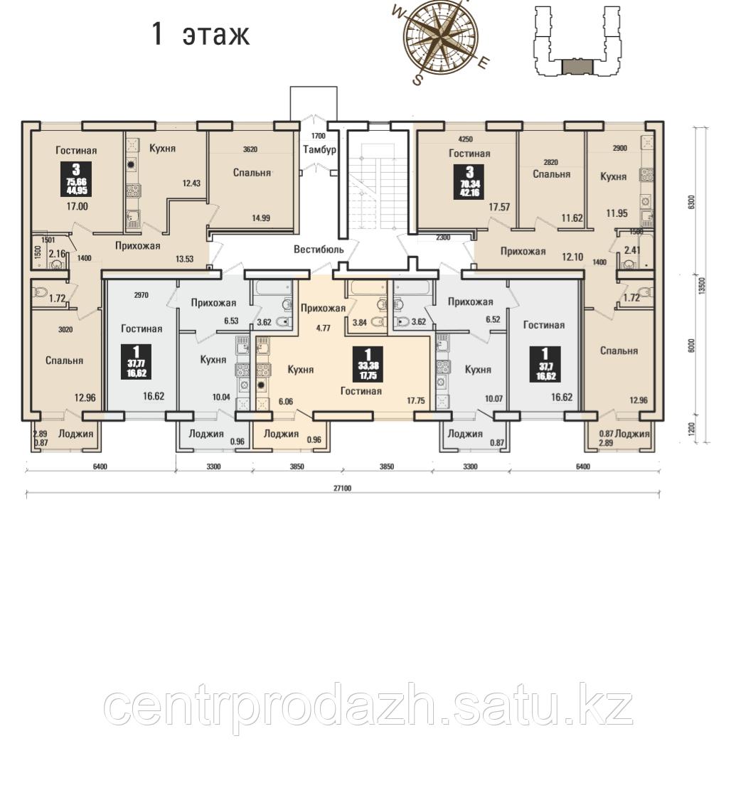 3 комнатная квартира в ЖК Boston Comfort House  70.34 м²
