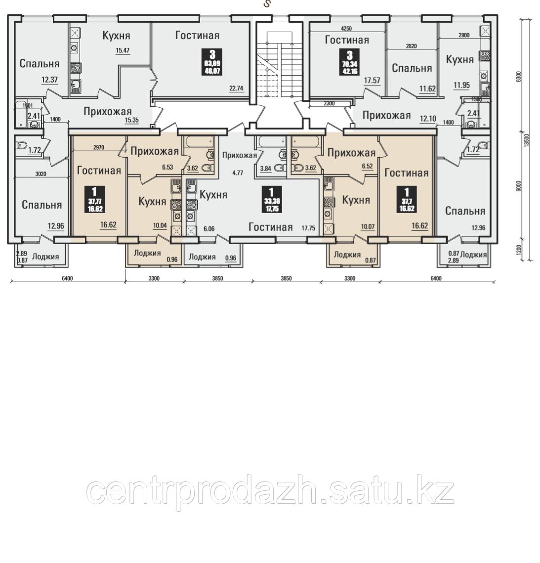 3 комнатная квартира в ЖК  Boston Comfort House 83.89 м²