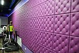 "3D гипсовые панели ""Подушка"" 3D/18 50х50х2,5 см, фото 8"
