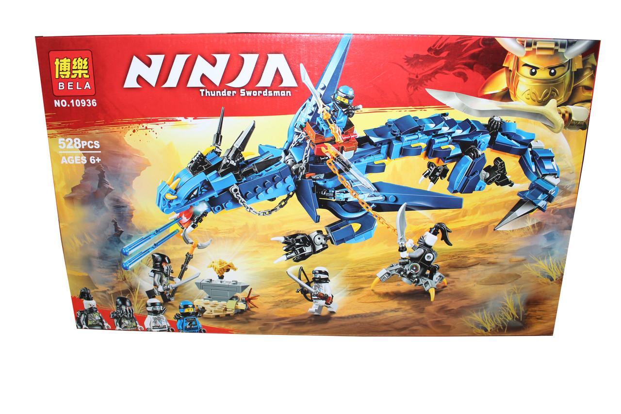 Лего Ниндзя 10936