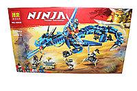 Лего Ниндзя 10936, фото 1