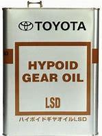 Трансмиссионное масло для Toyota HPGear LSD 85w90 GL-5 08885-00305 4 литра