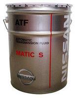 Трансмиссионное масло NISSAN Matic Fluid S KLE24-00002 20 литров наливом