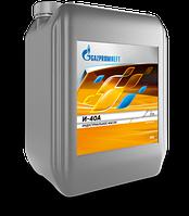 Гидравлическое масло Газпром Hydroil Plus-40 20литров