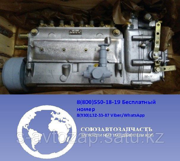 ТНВД (топливный насос высокого давления) ЯЗДА для двигателя ЯМЗ 805-1111007-70