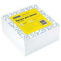 Бумага д/зам.белая 9х9х4,5см. на склейке 153172 OfficeSpace