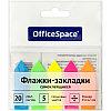 Флажки-закладки OfficeSpace, 45*12мм, 20л*5 неоновых цветов, европодвес 17794