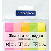 Закладки липкие бумажные 5цв. 50*14мм 50л. Неон OfficeSpace