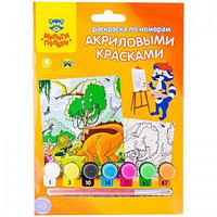 """Раскраска по номерам Мульти-Пульти """"Динозавры"""" А5, с акриловыми красками, картон, европодвес"""