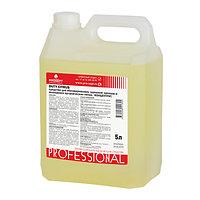 121-5 Duty Citrus средство для обезжиривания поверхностей и удаления стойких запахов. Конц.(1:1 - 1:100) 5 л.