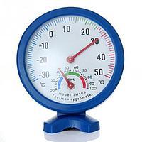 Улично-комнатный термометр с гигрометром TH108 Синий