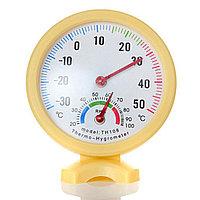 Улично-комнатный термометр с гигрометром TH108 Желтый