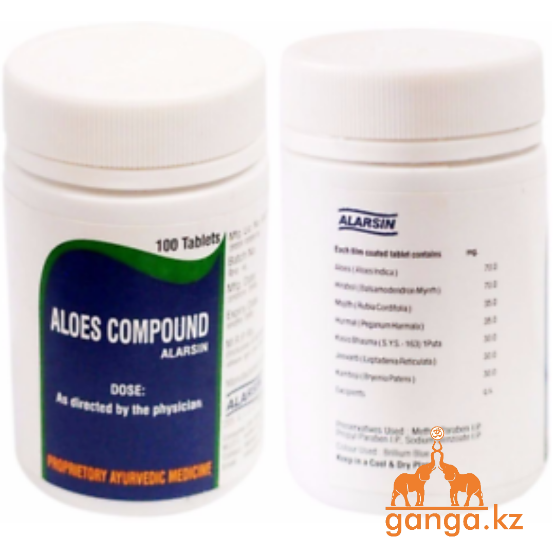 Алоез Компаунд при бесплодии (Aloes Compound, ALARSIN), 100 таб.